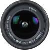 Lente Canon EF-M 11-22mm f4-5.6 IS STM-4